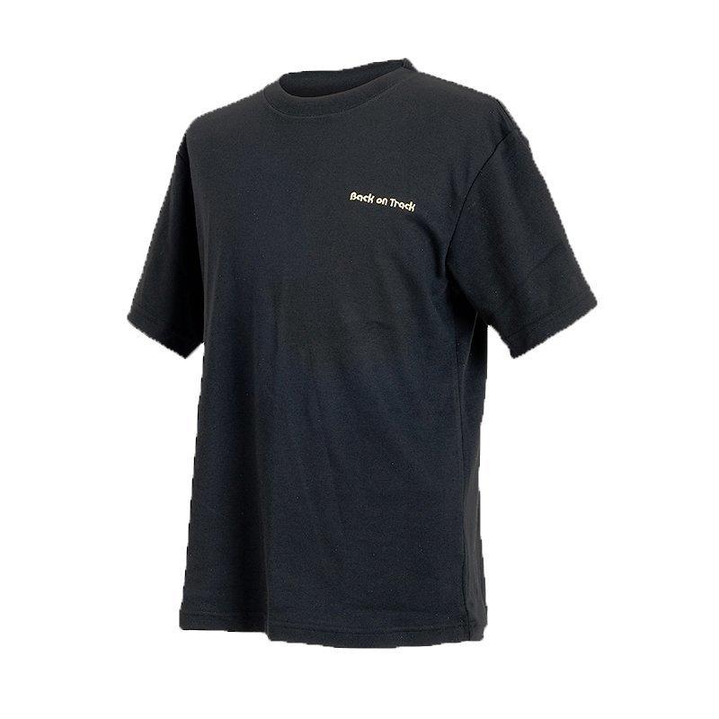 Back on Track T-paita